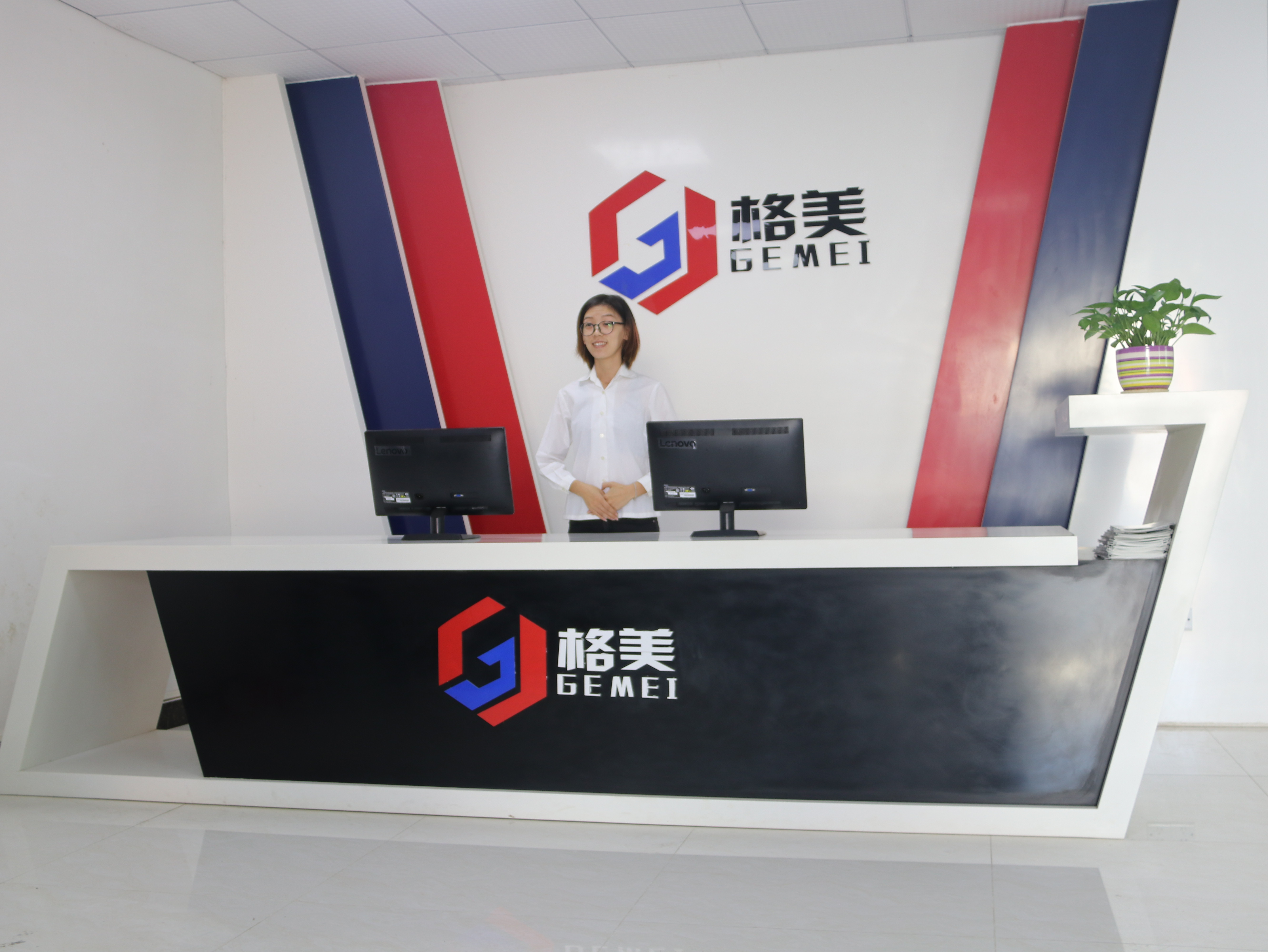 Guangzhou Gemei Co.,Ltd
